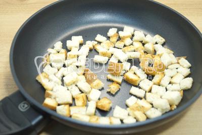 Обжарить на сухой сковороде.