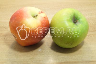 Яблоки хорошо помыть.