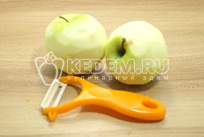 Очистить от кожуры яблоки.