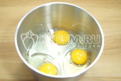 В миску разбить три яйца.