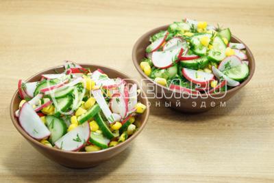 Перед подачей на стол заправить салат маслом или майонезом.
