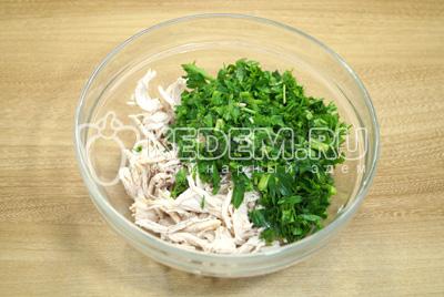 Куриное филе отварить и остудить. В миску разделить мясо на волокна, нарезать мелко зелень петрушки.