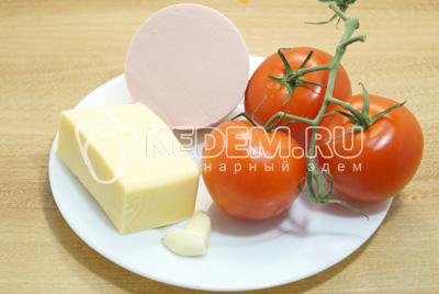 Подготовить колбасу и сыр, помидоры хорошо вымыть, чеснок очистить.