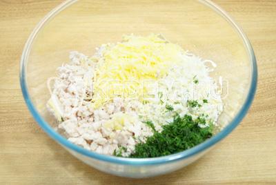 Добавить тертый сыр, мелко нашинкованный укроп.