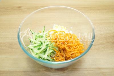 Добавить соломкой нарезанный огурец и морковь по-корейски.