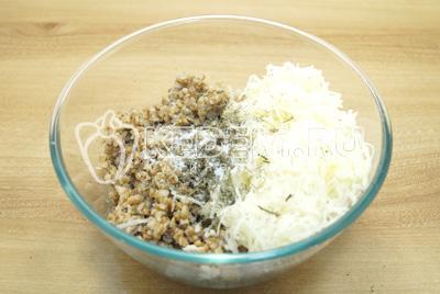 Добавить сухой укроп и соль.
