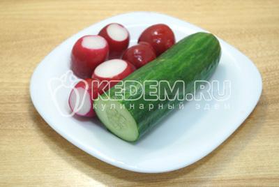 Овощи промыть и обсушить.