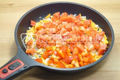 Добавить кубиками нарезанные помидоры и болгарский перец, готовить 2-3 минуты.
