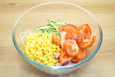 Добавить кукурузу и помидоры ломтиками.