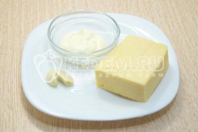 Приготовить сыр и майонез, очистить чеснок.