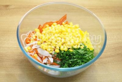 Добавить консервированную кукурузу и мелко нашинкованную зелень петрушки.