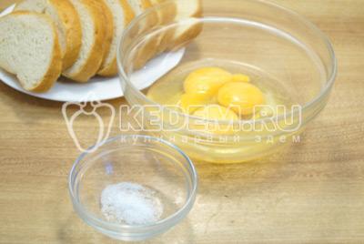 Гренки из батона с яйцом