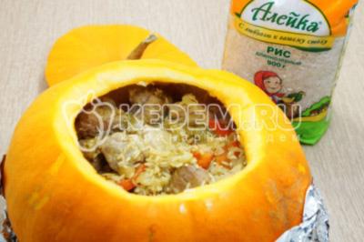 Тыква фаршированная рисом и мясом