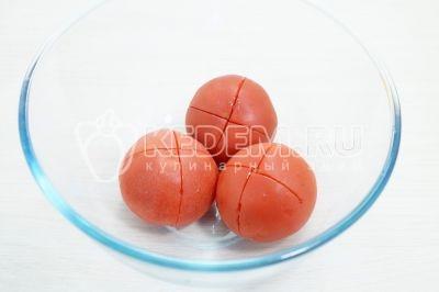 На помидорах сделать крестообразные надрезы.