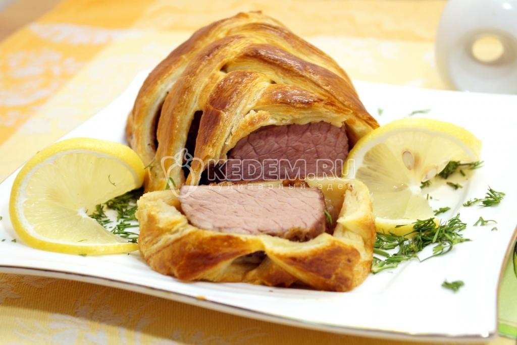рецепты вторых блюд из мяса говядины