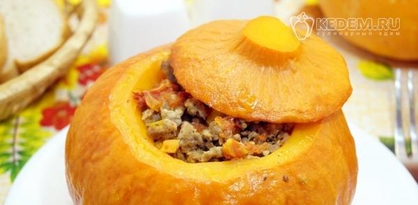 Второе блюдо из тыквы рецепт с фото пошагово