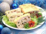 Террин «Новогоднее конфетти». Пошаговый кулинарный рецепт с фото приготовление вкусной закуски на Новый год террина из курицы с разноцветным болгарским перцем на новогодний стол. Фото рецепта