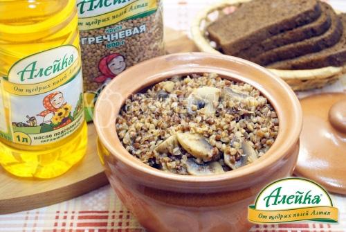 Постная гречка с грибами в горшочке - рецепт