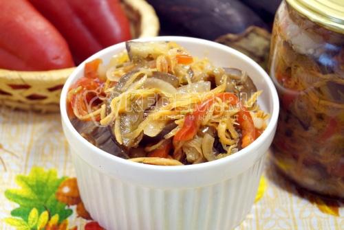 Салат из баклажанов на зиму - рецепт