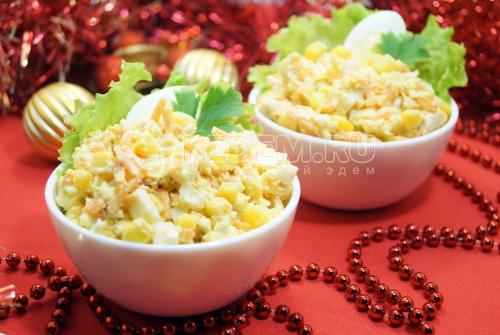 Салат Новогодний каприз