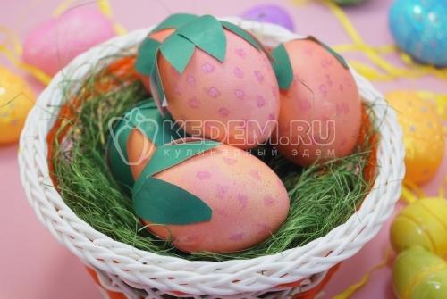 Яйца крашенные Ягодки