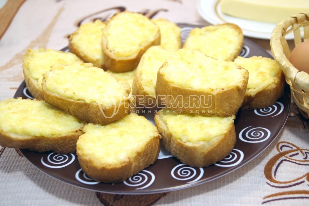 бутерброды с сыром в духовке рецепты с фото