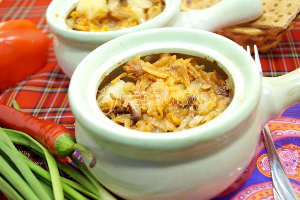кулинарные рецепты грибная солянка