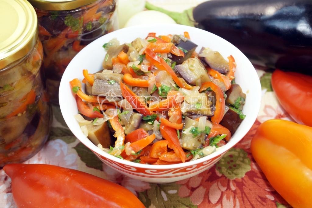 Острый салат из баклажан на зиму