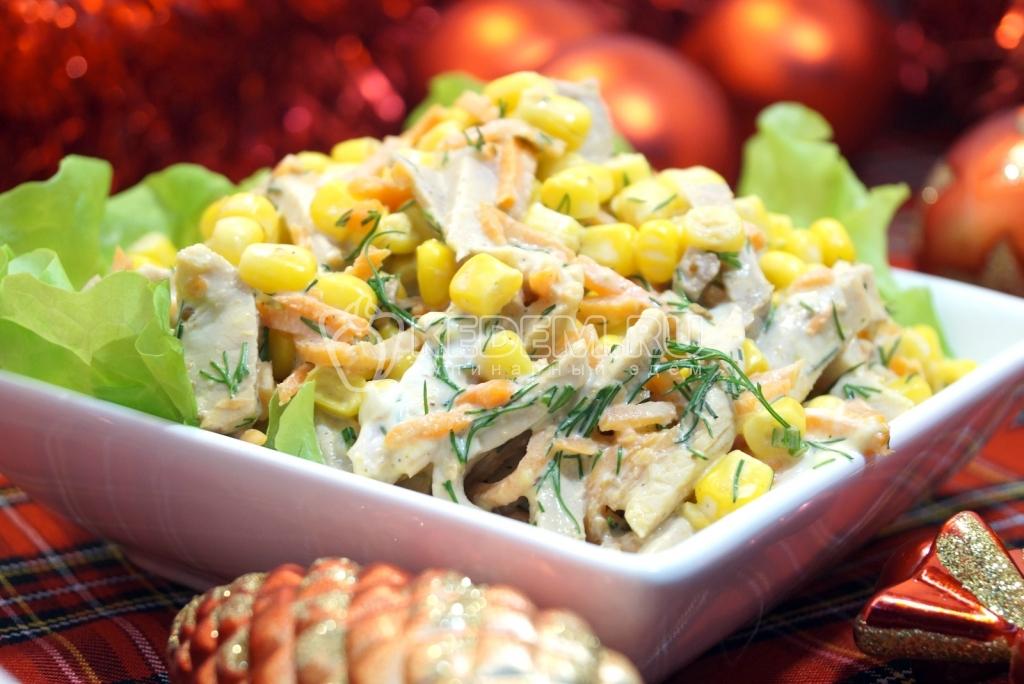 салаты с мясом к праздничному столу рецепты с фото