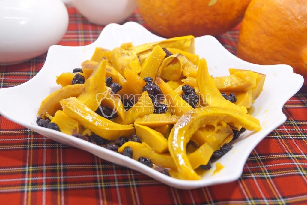 вкусное блюдо из тыквы с фото