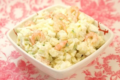 салаты с креветками и рыбой рецепты с фото