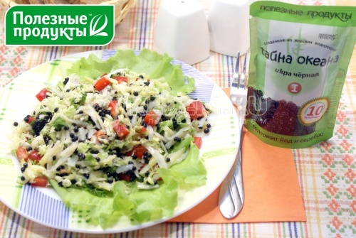Рецепт Овощной салат с «Тайной Океана»